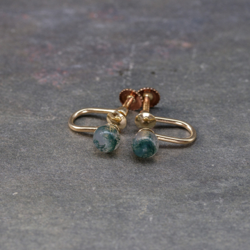 Stone Ball Earrings with Screw Back Setting in 12k Gold Filled