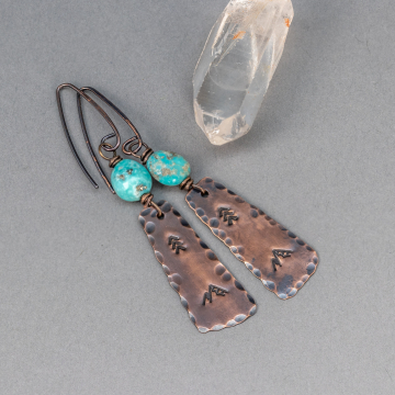 Textured Copper and Turquoise Dangle Earrings, Rustic Western Earrings with Genuine Turquoise Stones